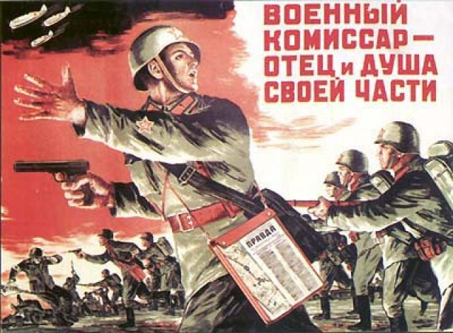 CINE SOVIETICO