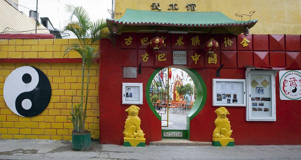 barrio chino cubaa