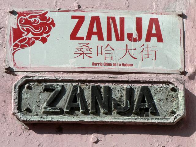 barrio_chino_de_la_habana_640