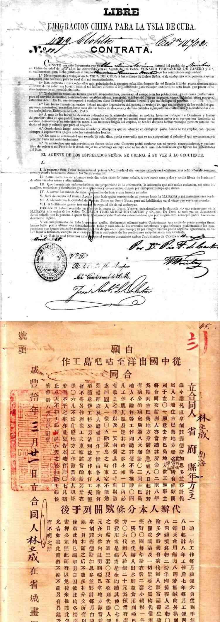 china contra10