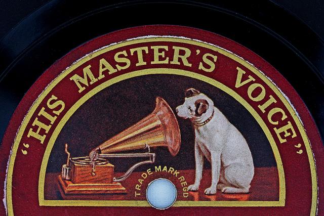 perros his masters voice