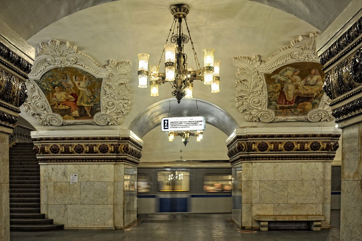 Moscow-metro-russia-29792228-900-59811