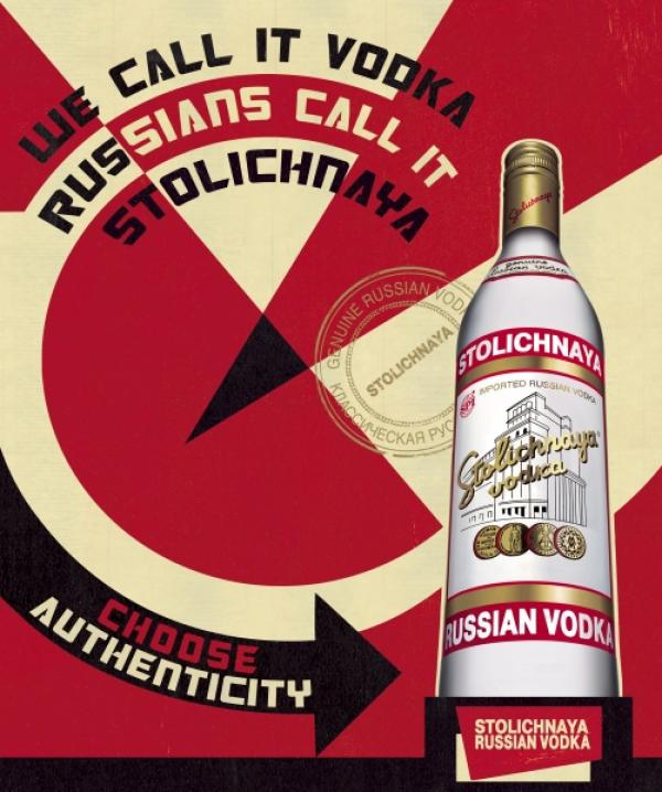 stolichnaya-vodka-we-call-it-small-51408