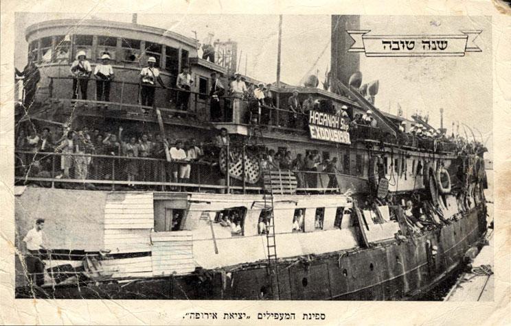 migracion judios 1947 palestina exodo-barco