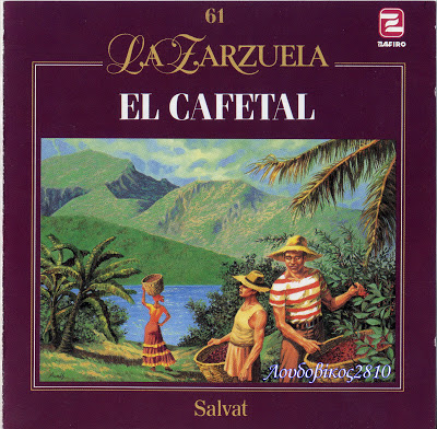 cafetal La Zarzuela