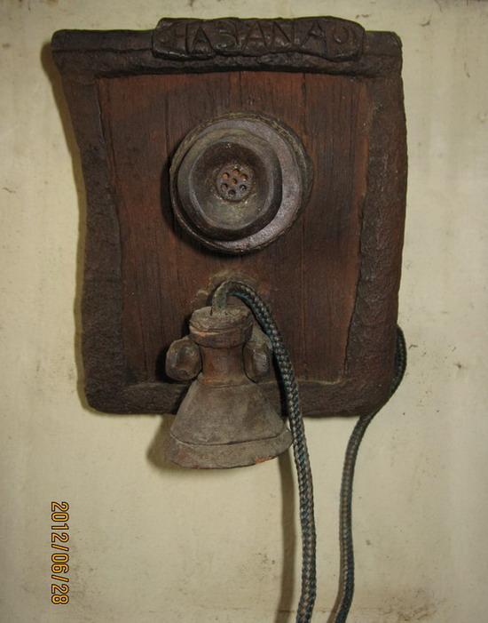 telefonc3ada1